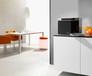 Stand-Dampfgarer DG 1450 - findet in jeder Küche Platz.