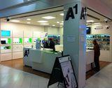 Neu: A1 Premium Partner1 sollen sich in Zukunft kaum von einem A1 Shop unterscheiden.