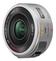 "...und das Powerzoom Wechselobjektiv LUMIX G 14-42mm in der Kategorie ""Best Compact System Camera Expert Lens"
