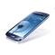 European Mobile Phone 2012-2013: Samsung GALAXY S III Smartphone