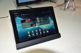 Die neue Generation der Sony-Tablets kommt als Mitglied der Xperia-Familie.