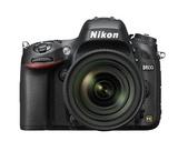 Die leichteste und kleinste Vollformatkamera von Nikon life auf der Futura: die neue D600.