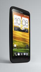 Eine Marketingoffensive für das Flaggschiff: HTC stellt das HTC One X unter den Scheinwerfer.
