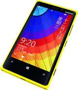 Der Absatz bei den Lumias Smartphones wie dem Lumia 920 wächst zwar, aber Nokia bleibt trotzdem hinter den Erwartungen zurück.