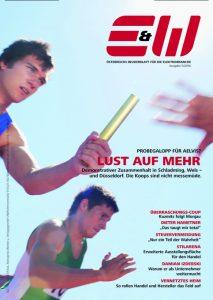 Druckfrisch auf dem Weg zu Ihnen: Die E&W 5/2016.