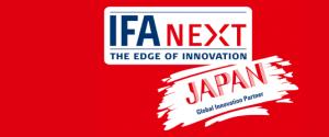 IFA NEXT: Von Künstlicher Intelligenz bis zur digitalen Gesundheit – ein umfassendes Themenspektrum zeigt die Zukunft von Consumer Electronics und Home Appliances auf. (Bild: gfu)