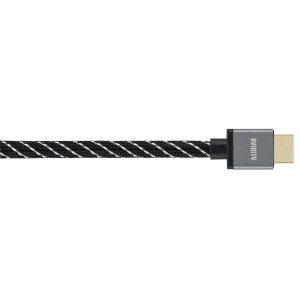 Kabel der Hama-Eigenmarke Avinity sind bereit für 8K und HDMI 2.1.